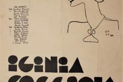 Papiro-Cocciola-